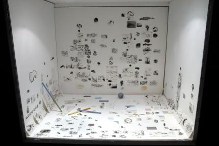 Art Trap 2007